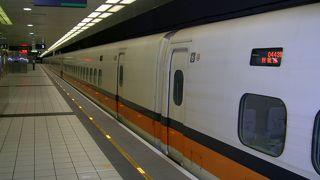 台湾新幹線の商務車(日本で言えばグリーン車)について