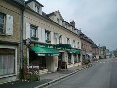 Hotel Restaurant La Couronne 写真
