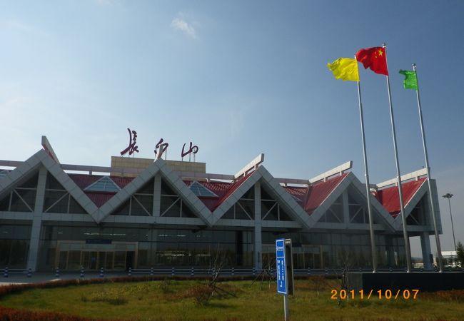 長白山空港