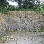 高台の古民家で沖縄そば