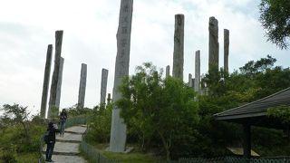 般若心経が刻まれた柱が並ぶパワースポット