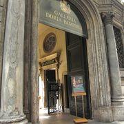 ローマ貴族のお屋敷拝見