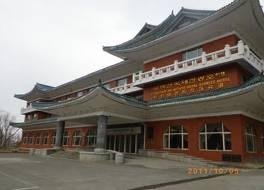 長白山国際観光ホテル (長白山国際旅遊賓館) 写真