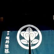 伊予今治の伝統工芸、桜井漆器会館は必見の価値あり!