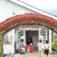 湯沢高原をロープウェイで登ったところの降り口です