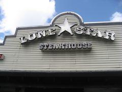 ローン スター ステーキハウス