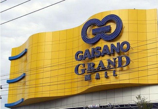ガイサノ グランド モール
