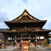 善光寺(長野県長野市) 写真