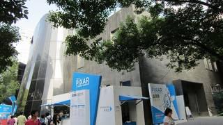 上海当代芸術館