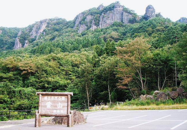 断崖状の岩峰 霊山
