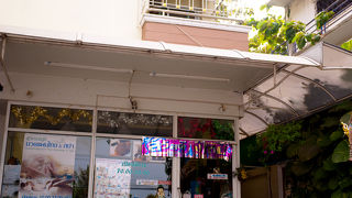 Suvarnabhumi Thai Massage and Spa
