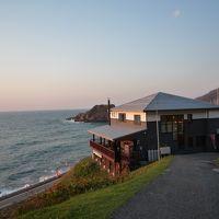 岩尾温泉宿(夕陽荘) 写真