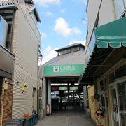 宮島へのアクセス駅