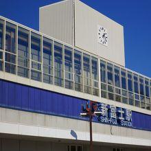 新富士駅 (静岡県)