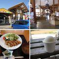 道の駅あぐり窪川−窪川ポークなど美味しいものがいっぱいの道の駅