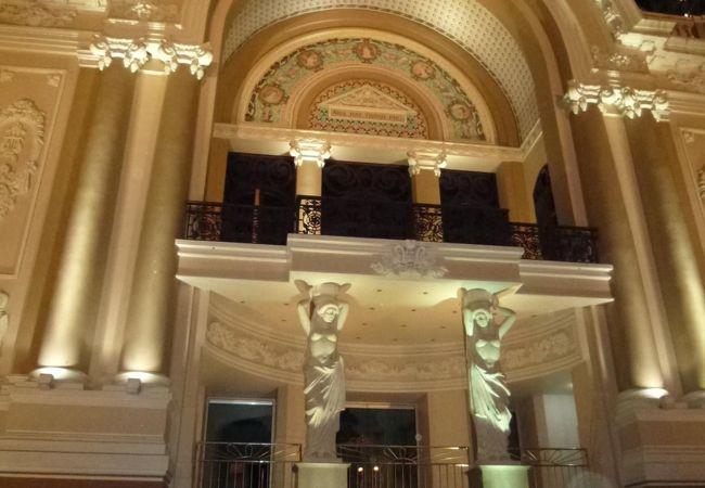 サイゴン オペラハウス (市民劇場)