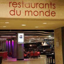 フードコート(世界のレストラン)入口