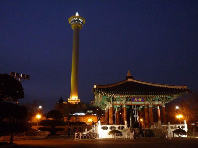 夜のプサンタワー