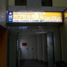 入口の様子