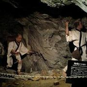 洞窟の内部!