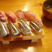 珍しいきびなご寿司専門店