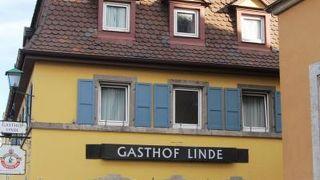 ドイツのローテンブルクのレストラン、ガストホフツア・リンデの紹介です。