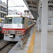 宇奈月温泉の駅