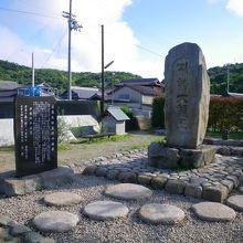 詫間町箱にある竜宮城から帰った浦島太郎のお墓と由来