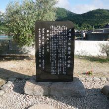 詫間町箱にある竜宮城から帰った浦島太郎のお墓の由来