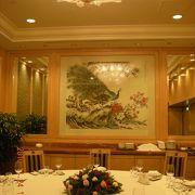 台北國賓大飯店の川菜廳は、中華のフルコースも美味しいし、台湾の地元料理も美味しいです。