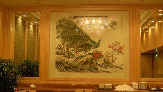 川菜庁 (台北國賓大飯店)