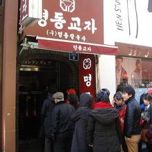 1号店です。相変わらずの人気です。右隣がH&Mです。