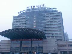 ジン ジャン ホテル (遷安錦江飯店) 写真