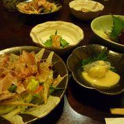 高知の郷土料理店
