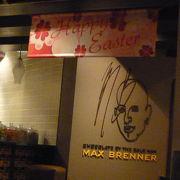 チョレート専門店のカフェ
