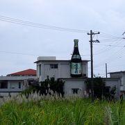 工場見学も可能な酒造所