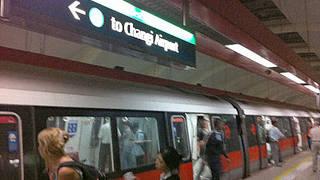 都市鉄道 (MRT・LRT)