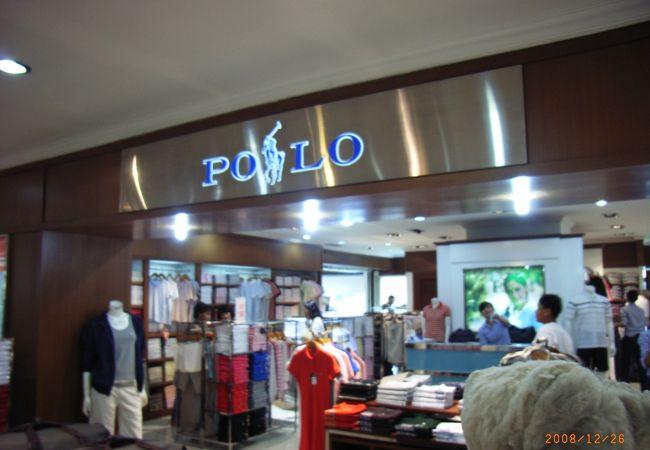 Poloの正規品、お手頃価格でした!