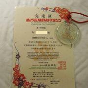 ジョガーの祭典! NAHAマラソン2009に参加しました!!