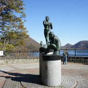 昭和のヒット曲「湖畔の宿」のモデルは榛名湖