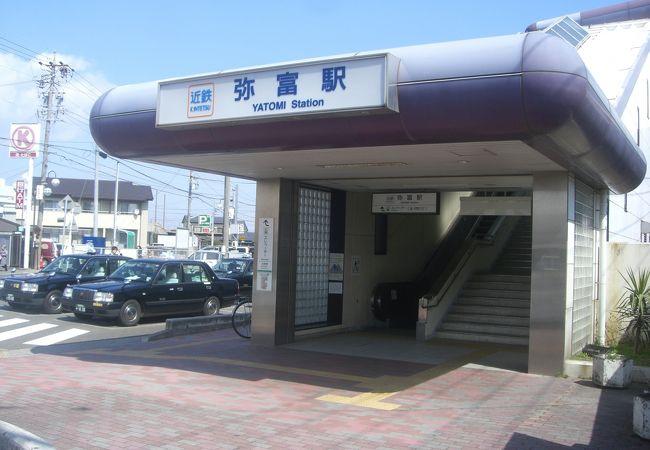 近鉄弥富駅