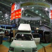 Japan camping car show2011