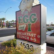 朝食に最適、卵料理のお店
