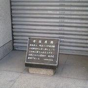 川上音二郎の帝国座!