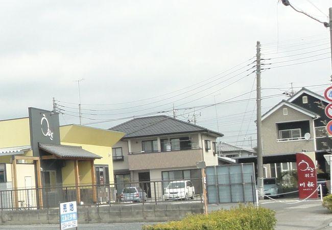 うなぎ割烹川桜