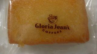 コーヒーの種類が多い