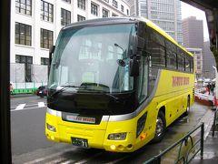 大森・大井町のツアー