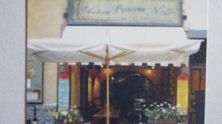 レストラン イル グランデ ヌーティ