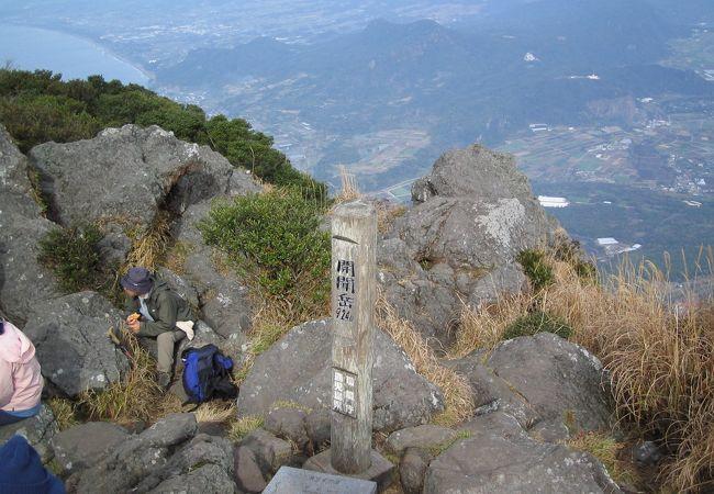 頂上の標識