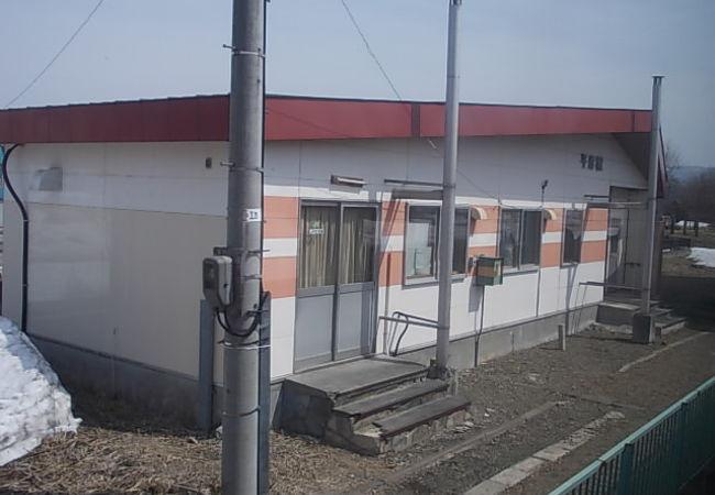 平岸駅 (赤平市)
